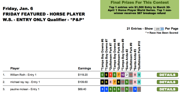 0106-hpws-entry-only