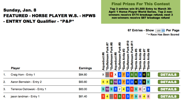0108-hpws-entry-only